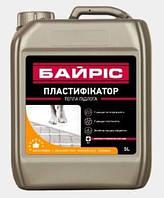 Байріс Пластифікатор (тепла підлога) 5л