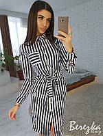 Платье в полоску на пуговицах, фото 1