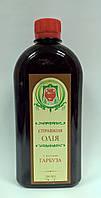 Олія з насіння гарбуза 500 мл.
