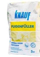 Шпаклівка Knauf Фугенфюллєр 5 кг
