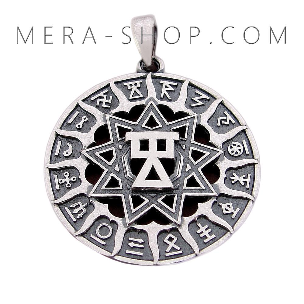 Чертог Девы в Сварожьем круге славянский оберег из серебра 925 пробы (30 мм, 8.5 г)