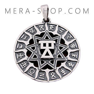Чертог Девы в Сварожьем круге славянский оберег из серебра 925 пробы (30 мм, 8 г)