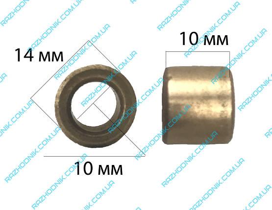 Втулка медно-графитовая 10x14x10, фото 2