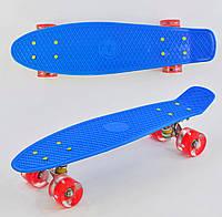 Пенни борд 55 см, СВЕТ колёса PU 6см Синий Скейтборд, скейт, Penny board, лонгборд для детей, подростков