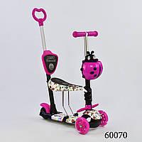 Самокат беговел с родительской ручкой Best Scooter Бест скутер П 5в1 со светящимися колесами и платформой