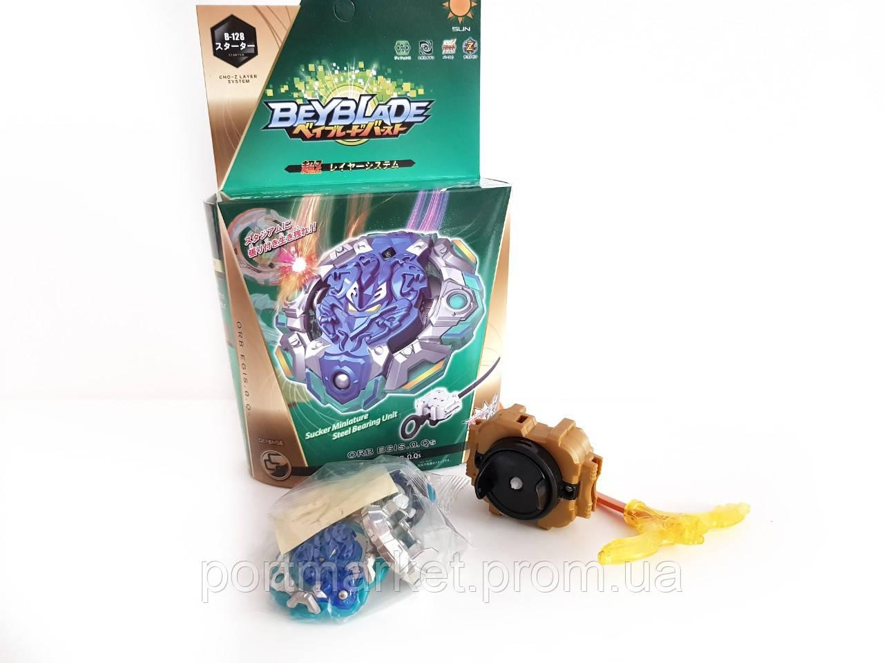 Бейблейд Орб Эгис S 5 сезон Beyblade Orb Egis Outer Quest B-128 Бей Блейд Бэй
