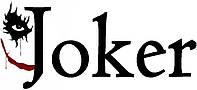 Базовая основа Joker 0 мг/мл 100 мл