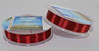 Нитка металлизированная блестящая Allure (100м) Красная №10