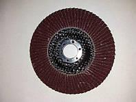 Диск пелюстковий плоский 125мм А60