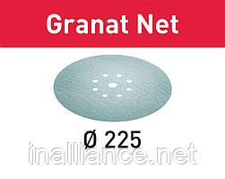 Шлифовальный материал на сетчатой основе STF D225 P80 GR NET/1 Festool 203312/1