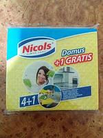 Nicols Domus целюлозна суперпоглинаюча губчата серветка 4+1