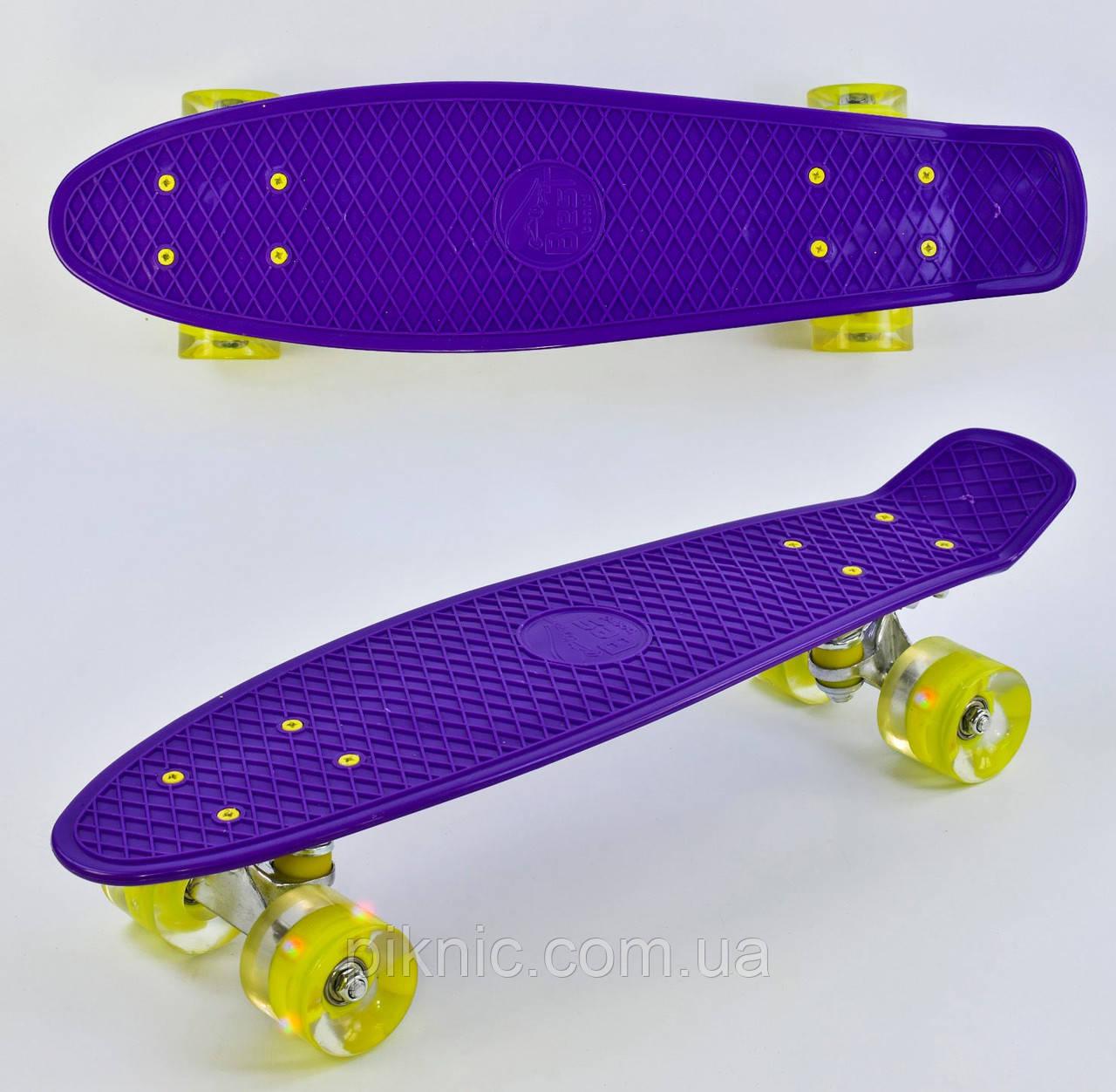 Пенни борд 55 см, СВЕТ колёса PU 6см Фиолетовый Скейтборд, Лонгборд для детей, детский, подростковый