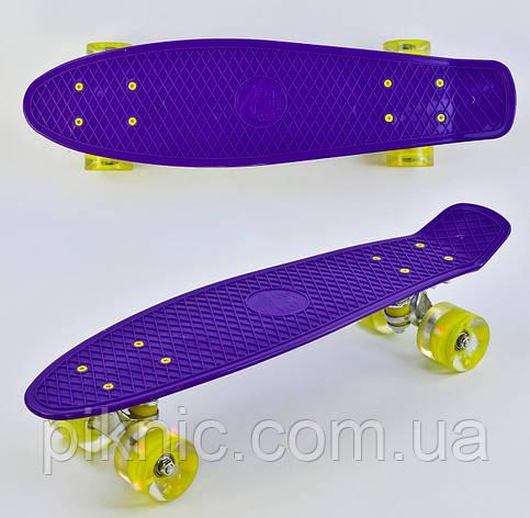 Пенни борд 55 см, СВЕТ колёса PU 6см Фиолетовый Скейтборд, Лонгборд для детей, детский, подростковый, фото 2