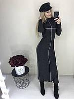 Стильное длинное ангоровое платье со строчками серое графит 42-44 46-48 50-52 54-56, фото 1