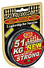 Шнур WFT KG Strong Green Round Braid 250 м 0.39 мм 67 кг (30441339) Germany