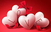 Скоро! Скидки ко Дню всех Влюбленных!