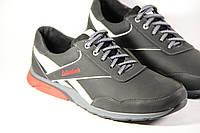 Мужские кроссовки больших размеров из натуральной кожи, обувь больших размеров БФ 015