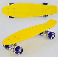 Пенни борд 55 см, СВЕТ колёса PU 6см Желтый Скейтборд, скейт, Penny board, лонгборд для детей, подростков