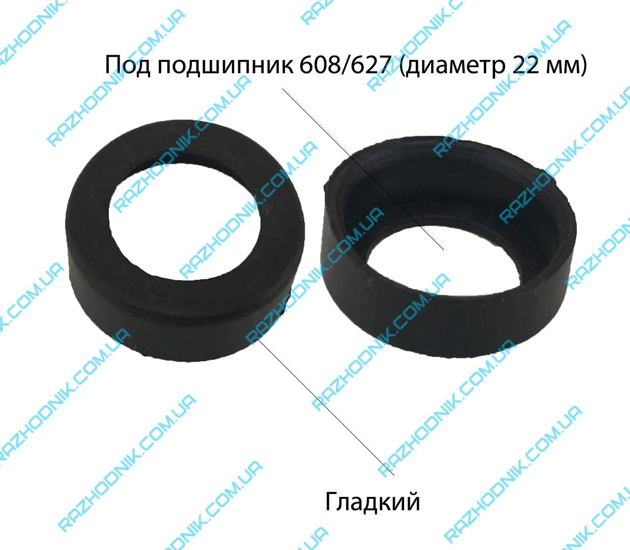 Амортизатор подшипника  608/627 (гладкий)
