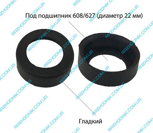 Амортизатор подшипника  608/627 (гладкий), фото 2