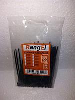 Стяжки RengEL 3*150 Чорні