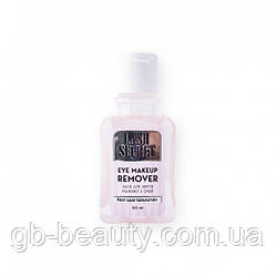 Средство для снятия макияжа с глаз LASH SECRET (50 мл)