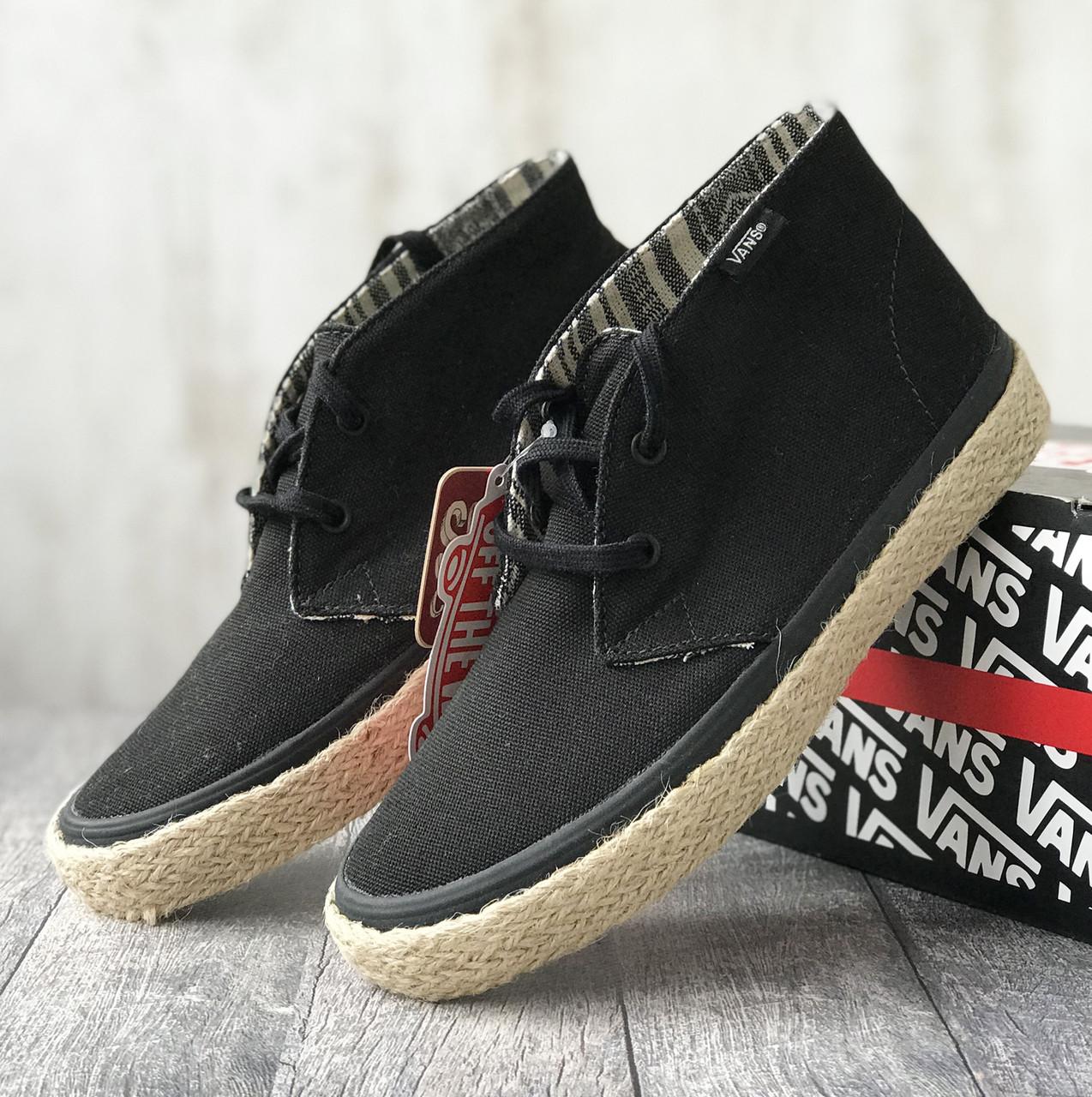 14f6bbb7 Текстильные кеды Vans Chukka Slim р 34. Подростковая брендовая обувь -  Интернет-магазин брендовой