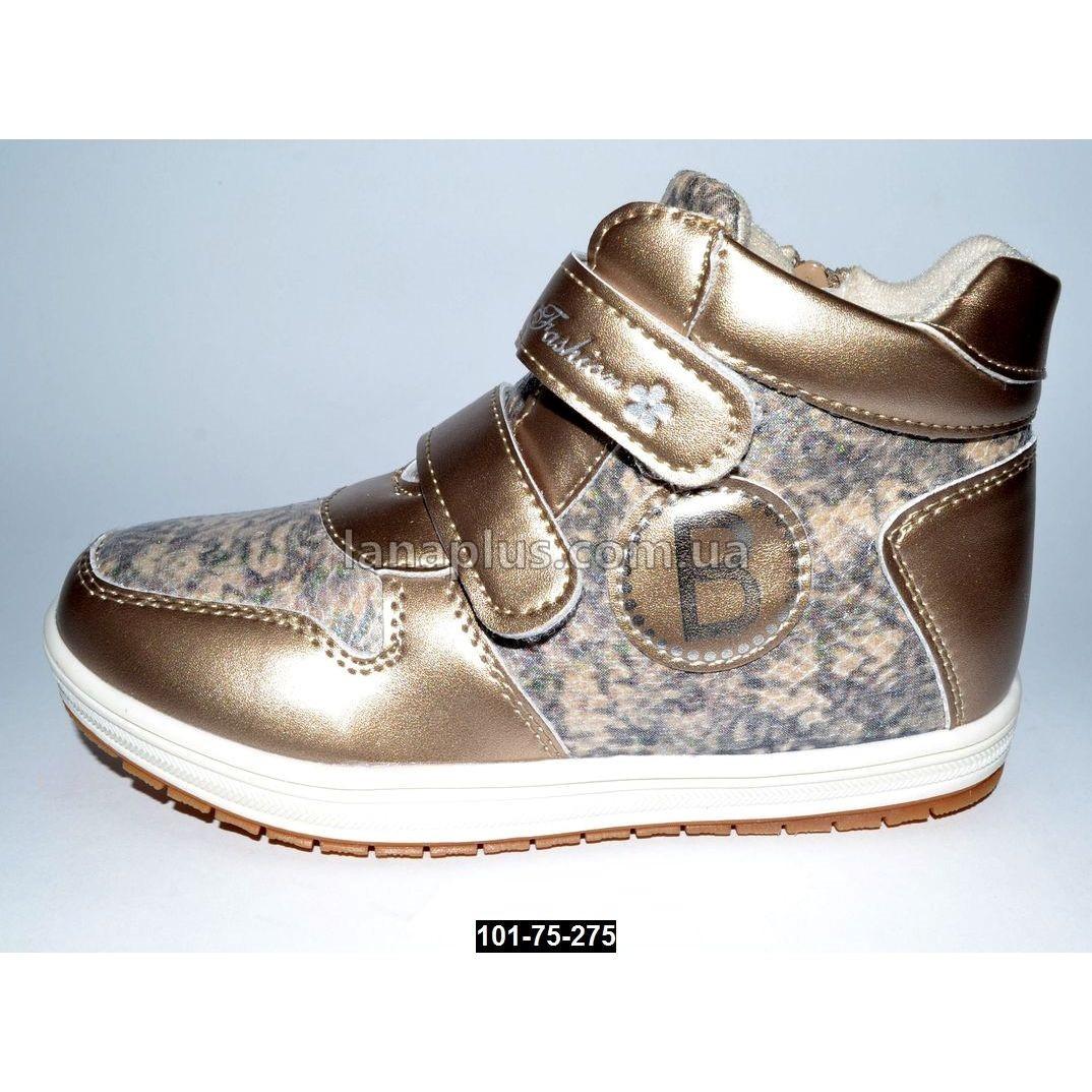 Демисезонные ботинки для девочки, 29-30 размер, супинатор, кожаная стелька
