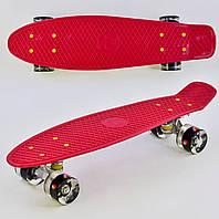 Пенни борд 55 см, СВЕТ колёса PU 6см Вишневый Скейтборд, скейт, Penny board, лонгборд для девочки, девушки