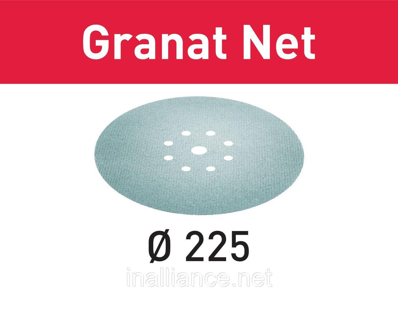 Шлифовальный материал на сетчатой основе STF D225 P240 GR NET/1 Festool 203318/1