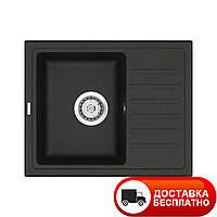 Гранитная мойка Vankor Lira LMP 02.55 Black 55*45