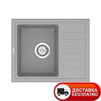 Гранитная мойка Vankor Lira LMP 02.55 Gray 55*45