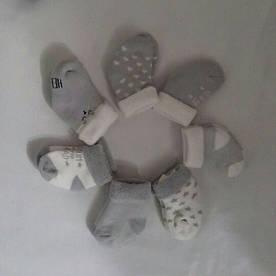 Махровые носочки для новорожденных серые Кiabi (Франция) 0-6мес