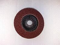 Круг пелюстковий торцевий 125мм (зерно 40)