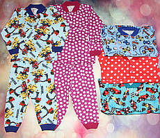 Пижама детская цветная кулир