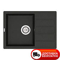 Гранитная мойка Vankor Easy EMP 02.62 Black 62*44
