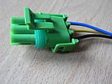 Колодка Lanos роз'єм проводки Ланос №20 датчика абсолютного тиску на 3 контакту з проводами зелена, фото 7