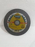 Круг відрізний Klingspor (Kronenflex) A 46TZ 150х1,6х22,23