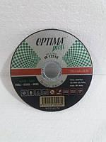 Круг відрізний OPTIMA 125х1,6х22,23