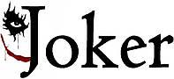 Базовая основа Joker 18 мг/мл 30 мл