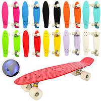 Скейтборд пенни борд PennyBoard,Светящиеся колеса 9 цветов
