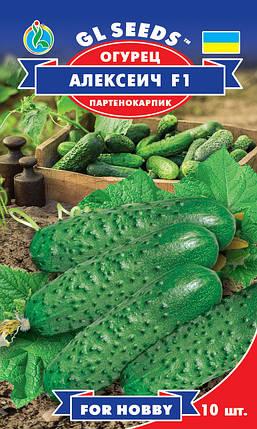 Огурец Алексеич F1 партенокарпик, пакет 10 семян - Семена огурцов, фото 2