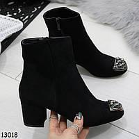 Женские ботинки демисезонные, фото 1