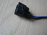 Колодка Lanos разъем проводки Ланос мотора омывателя на 2 контакта с проводами, фото 3