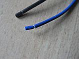 Колодка Lanos разъем проводки Ланос мотора омывателя на 2 контакта с проводами, фото 4