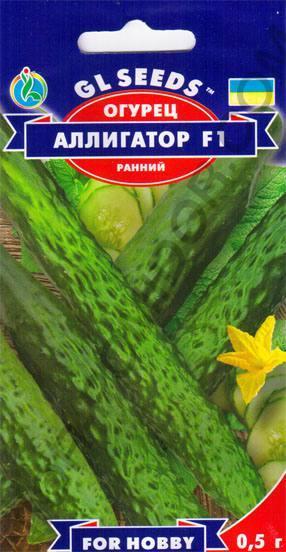 Огурец Аллигатор F1, пакет 0,5г - Семена огурцов