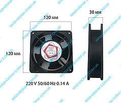 Вентилятор (Кулер) для зварювального апарату 220 V (120x120x36)