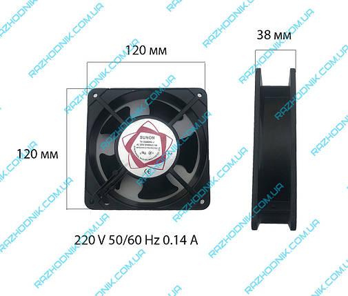 Вентилятор (Кулер) для сварочного аппарата 220 V  (120x120x36), фото 2