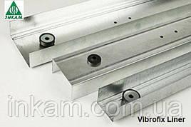 Направляющий профиль Vibrofix Liner