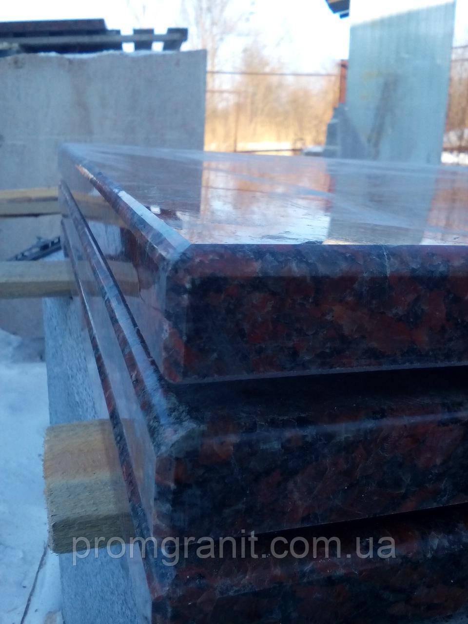Підвіконня з натурального каменю Капустинський г-т